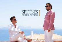 PIETER PETROS || SPETSES I / The Perfect Summer Suit made out of a unique combination of 20% SILK, 30% LINEN, 50% WOOL.