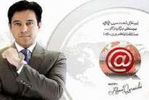 Express News TV Talk Shows / Express News TV Talk Shows