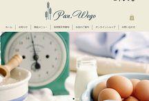 Web-Design WeGo!制作サイト / Web-Design WeGo!制作サイトキャプチャー