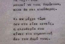 κων. μιχ