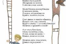 Антоненков Евгений