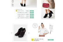 ファッションweb参考