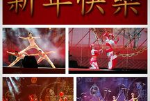 Oriental events