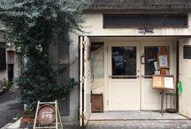 Shop & Store