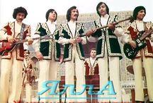 «Ялла́» (узб. Ялла, Yalla) /  вокально-инструментальный ансамбль под управлением Фарруха Закирова, созданный в Ташкенте в 1970 году.
