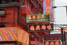 Asia urban space
