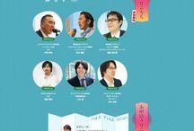 otaku.com