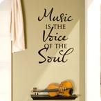 music / by Leanne Kemp