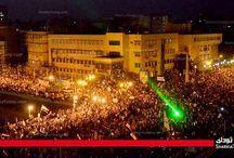 30 يونيو / تظاهرات الشراقوة في 30 يونيو ورحيل مرسي http://www.sharkiatoday.com/