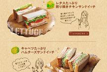食 デザイン