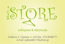 ''What's in Store'' / ''What's in store'' is a second hand & outlet clothes store & it's at  Gerakas,Athens Here you can find old & new clothes in perfect condition in very low prices for all the family!!