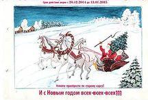 Презент к Новому году от Модного дома Юлии Синдревич! АКЦИЯ!