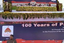 100 Years of Patna High Court / 100 Years of Patna High Court - It was truly an emotional moment for me to be present during the centenary celebration of the Patna HighCourt.