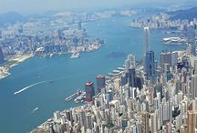 香港/HONGKOKO