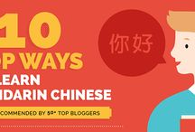 Learn Mandarin Chinese | Language Learning Resources / All about Mandarin Chinese! Here's a collection of online resources to improve your Mandarin Chinese language skills.  Mandarin Chinese vocabulary, Mandarin Chinese expressions, Mandarin Chinese phrases, Mandarin Chinese grammar, verbs, pronunciation, idioms, slang, printables, infographics, tips, activities