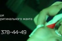 мужской стриптиз / фотографии артиста шоу мужского стриптиза Саши Мутова с сайта balu-mut.ru