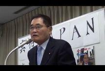 清和会 離脱 の亀井静香 RK のリチャード・コシミズ 安倍自民党の正体を語る を YouTube で見る