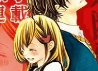 Top Shoujo Romance {read^_^}