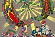 1960's Art / Eye Candy