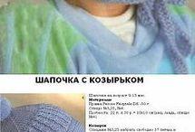 tejidos de bebé