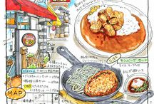 Japan Cafe