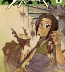 Graphic Novels Multicultural