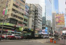 Hong Kong / Who doesn't love the bustle and dim sum of Hong Kong?