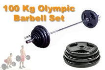 Barbells / Barbell is popular weight training equipment for weight lifting and strength training from ancient time. Weight plates on barbell add up the weights for heavy workouts to build chest muscles and leg muscles. Standard barbell consisting thick bar up to 1″ made up of metal with weight plates at the end. There are varieties of bars including EZ curl bar, threaded solid chrome standard bar, harbinger barbell and hammer bar are available in different sizes, weights and length.