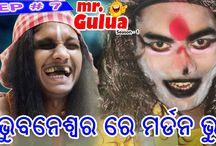 Bhubaneswar Re Modern Bhuta     EP # 7    Mr.Gulua    Odia HD Videos