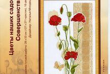 Kwiaty , rośliny - haft krzyżykowy