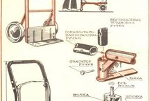 carucior pentru transport industrial