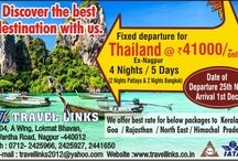 Special Holidays Packages