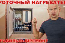 ДИ Шумского