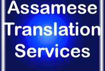 Assamese Language Translation Provide / Tridindia offers top quality Assamese Language translation in India and across the worldwide