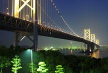 日本 - Shikoku - Giappone