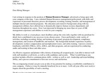 Cover letter example