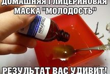 Крвсота