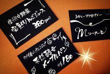 日本語文字