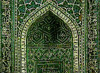 Arabic Design / patterned archways and tiles