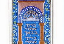 Judaica / Pictures of items used by Jews in the practice of Judaism.