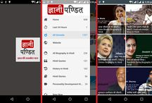 GyaniPandit Android App