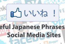 Japanese / Everything Japanese