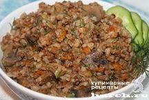 гречка с мясным фаршем и овощами