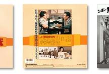 japanese film