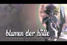 ドイツ語カバー