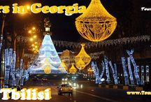 TOURS in GEORGIA / Tours in Georgia on www.tourismgeo.com. Georgia has become a promising country for tourism. Georgia visa-free country and to come into the country easily. On the territory of Georgia are preserved many unique historical monuments and sites UNESCO. Tours in Georgia 12-14 days worth of 963 euro.  You have to visit this land, the country of great beauty. And having visited here many times, always awake to look for the reason to come back again. Welcom to Georgia. http://tourismgeo.com/?page_id=2312