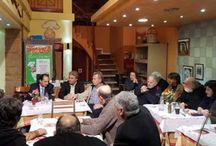 Συνάντηση-λαοθάλασσα Υπουργού με οπαδούς της Κυβέρνησης, σε ...οινομαγειρείο !!!