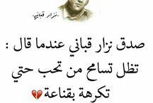 Wisdom Of Love