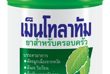 тайские штучки