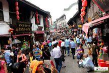 chongqing tour, travel guide / chongqing tour, travel guide  www.westchinago.com  info@westchinago.com